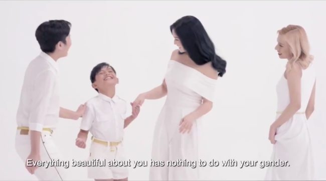 "A screenshot from Pantene Philippines ad ""Strength knows no gender"""