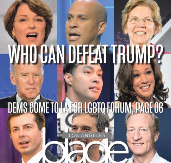 HRC Town Hall, gay news, Washington Blade